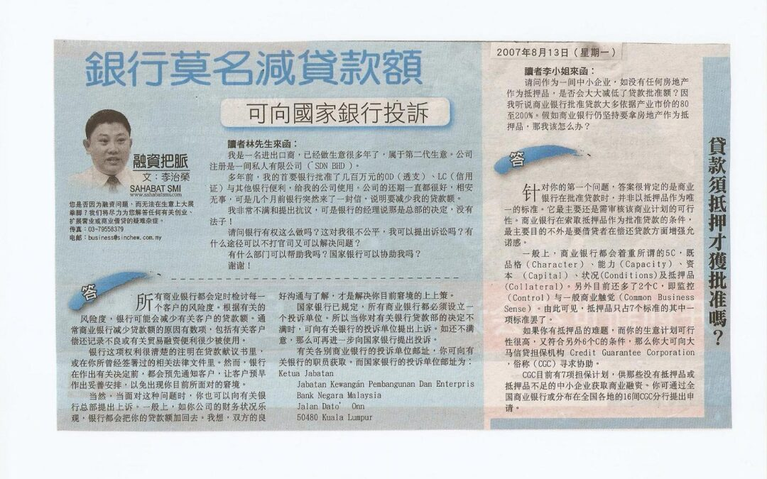 Investment Weekly by Sin Chew Jit Poh  13.08.2007