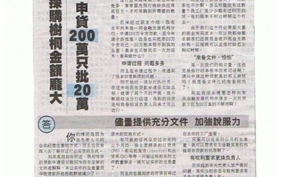 Investment Weekly by Sin Chew Jit Poh  10.09.2007