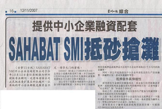 News Article regarding SAHABAT SMI expansion to Sarawak published by Sin Chew Jit Poh 12.11.2007