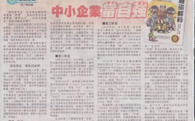 """Sin Chew Jit Poh-Fortune Investment Weekly""  16.04.2012"