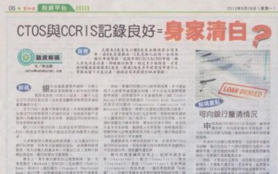 """Sin Chew Jit Poh-Fortune Investment Weekly""  28.05.2012"