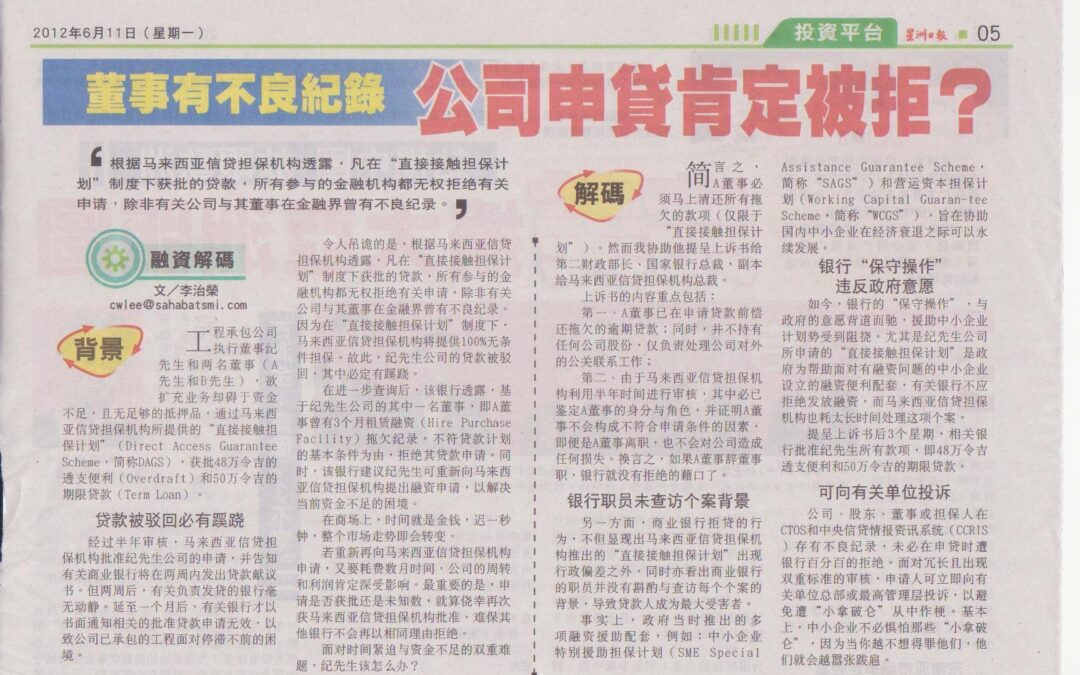 """""""Sin Chew Jit Poh-Fortune Investment Weekly""""  11.06.2012"""