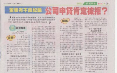 """Sin Chew Jit Poh-Fortune Investment Weekly""  11.06.2012"