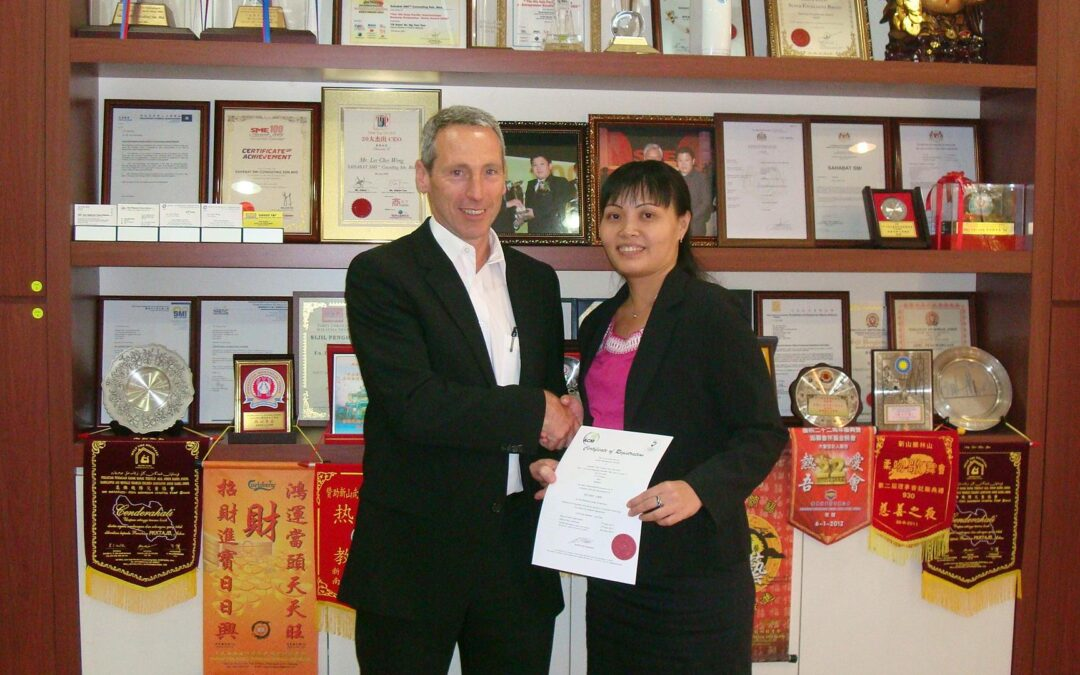 Certificate Presentation – ISO 9001:2008,  17.07.2012