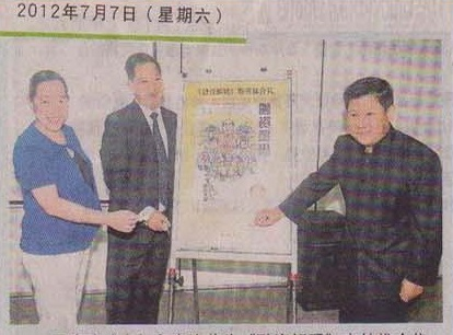 New Book Launching Ceremony hosted by YB Senator Chew Lian Keng JP  07.07.2012