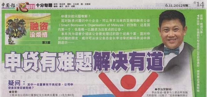 """China Press – Feature Series 3""  06.11.2012"