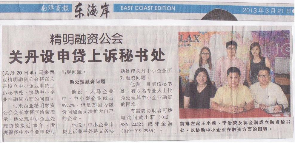 """Nanyang Siang Pau"" – SBOM KTN  21.03.2013"