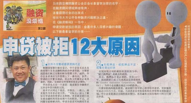 """""""China Press – Feature Series 2""""  05.11.2012"""