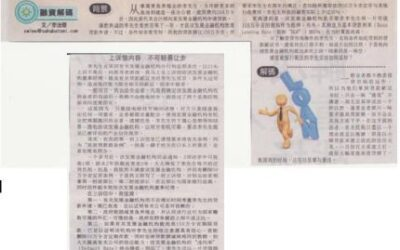 """Sin Chew Jit Poh-Fortune Investment Weekly""  30.04.2012"
