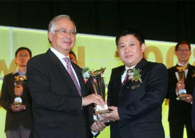 Malaysia 100 Outstanding SMEs Golden Bull Award