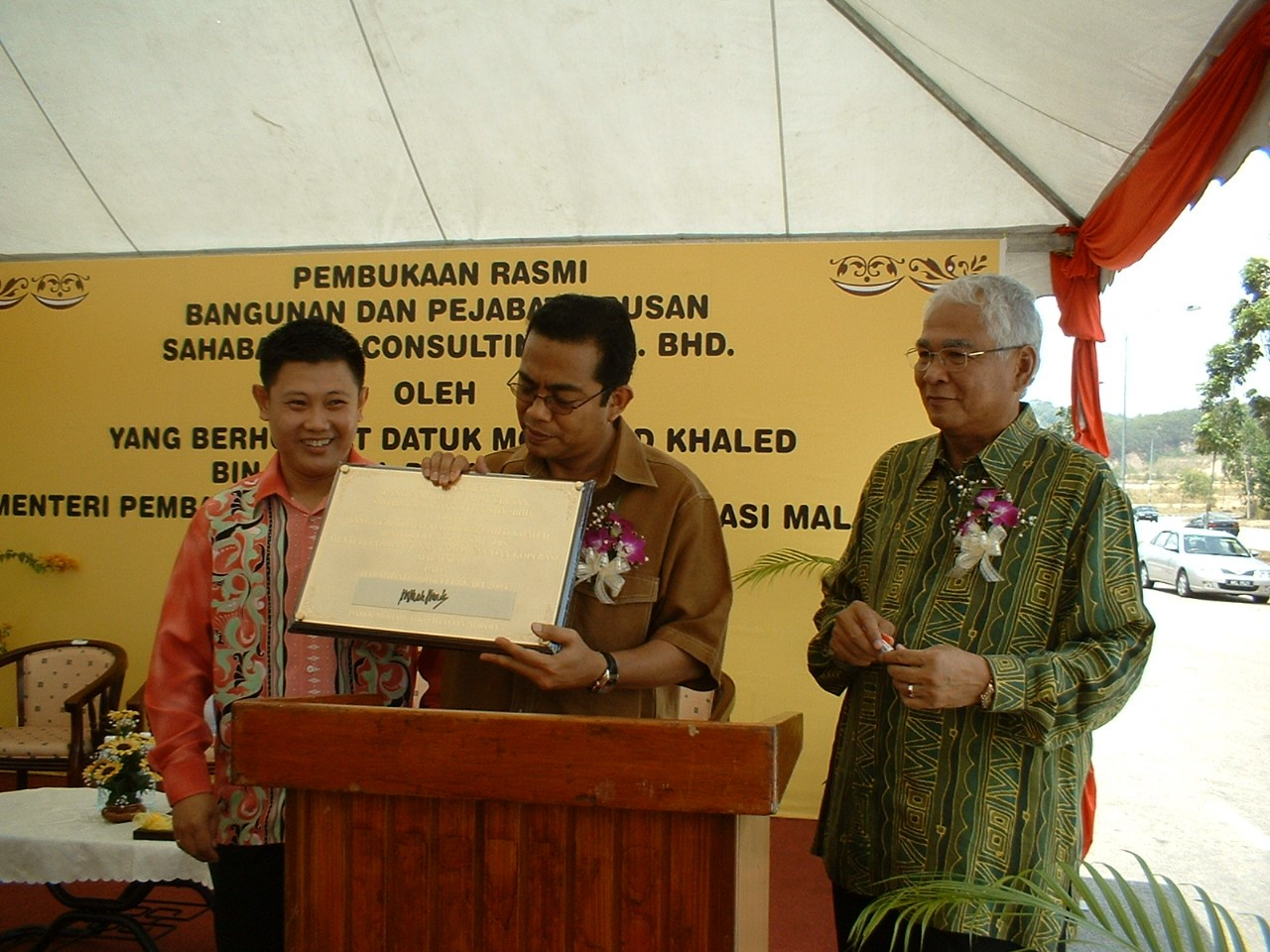 SAHABAT SMI Grand Opening Ceremony  20.02.2005