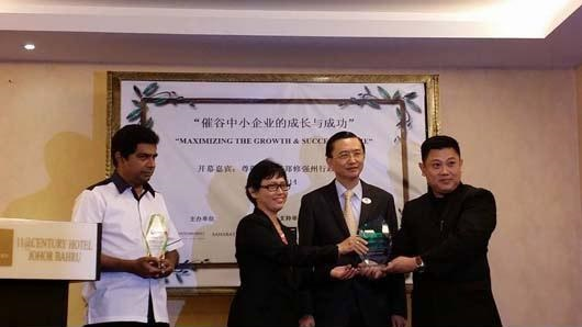 Public Seminar in Johor – Maximizing the Growth & Success of SME  29.06.2014