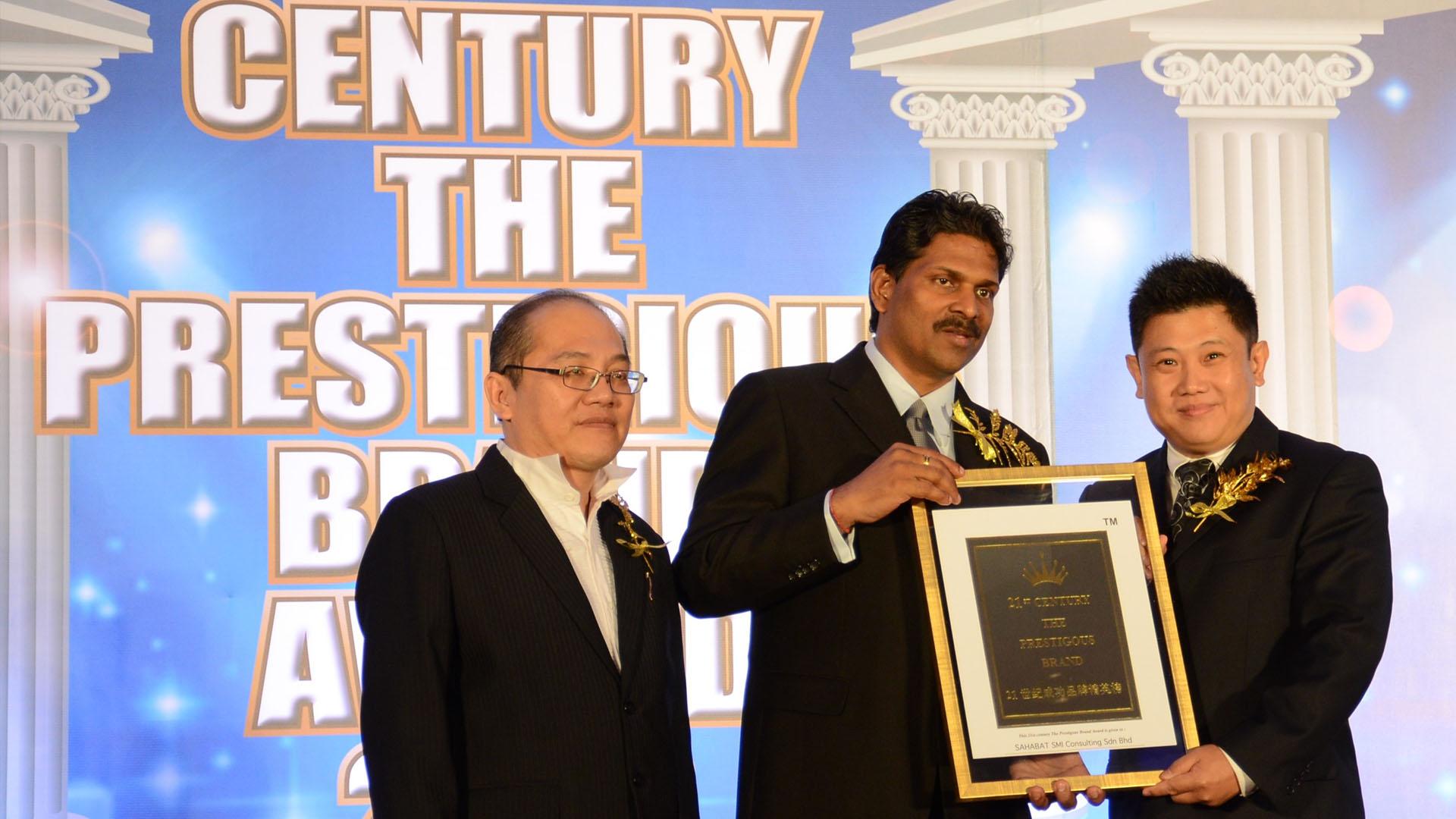 21st Century Prestigious Brand Award  20.03.2012