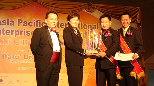 The 4th Asia Pacific International Honesty Enterprise-Keris Award 2005,  15.01.2006