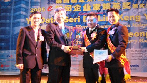 The 4th Asia Pacific / Malaysia e-Entrepreneur Excellence Award 2005,  10.07.2005