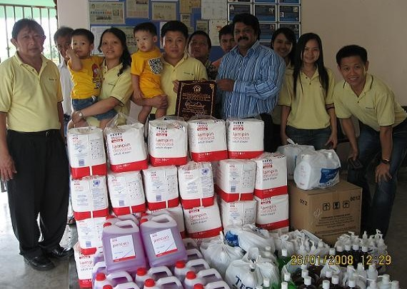Charity Drive ~ Handicapped and Mentally Disabled Children Association Centre, Johor Bahru, Johor  26.01.2008