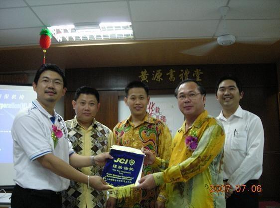 SME Business Financing Seminar  06.07.2008