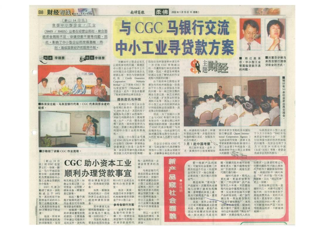 Seminar organised by SMI Johor Selatan Association on 20.01.2002