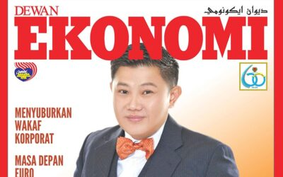 Dewan Ekonomi – November 2016 Front Cover