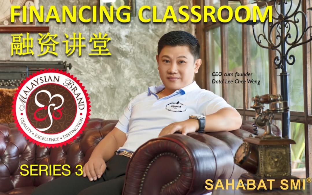 Financing Classroom Series 3