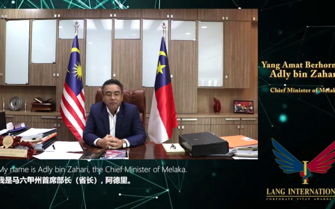 Lang International Corporate Titan Awards – Yang Amat Berhormat Adly bin Zahari