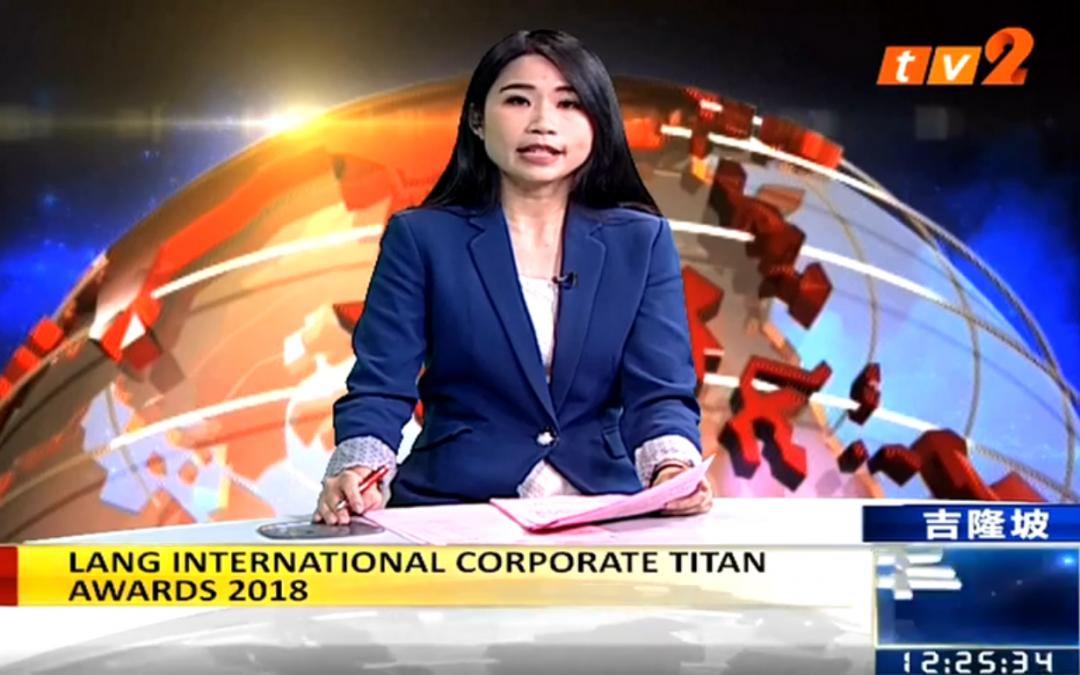 Lang International Corporate Titan Awards – RTM TV2 Afternoon Mandarin News dated 29-09-2018