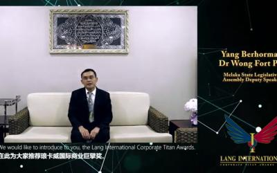 Lang International Corporate Titan Awards – Yang Berhormat Datuk Dr Wong Fort Pin