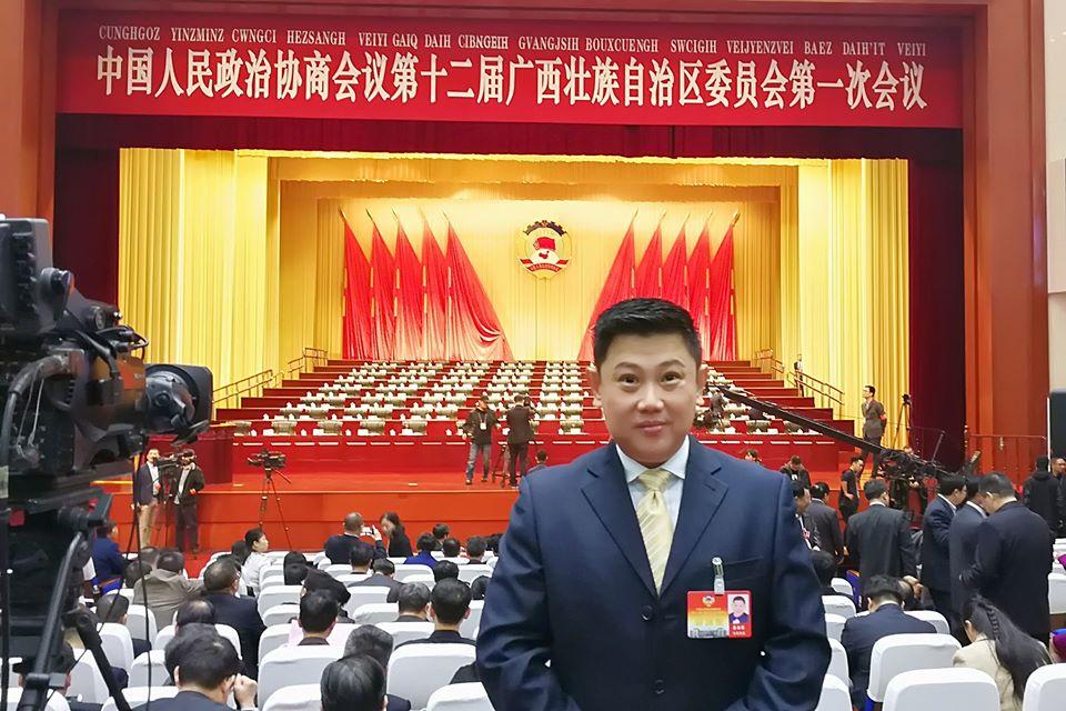 China Public–Private Partnership Center – Nanning Trip 2018