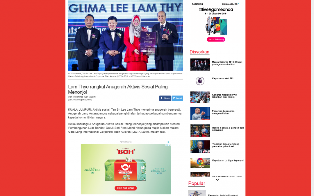 Lang International Corporate Titan Awards – Berita Harian 2019