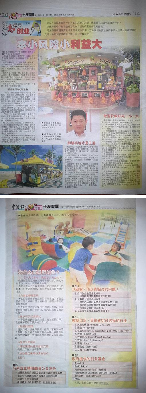 China Press - Feature Series 2 Final - An Excellent OPPORTUNITY To Be Your Own Boss (22-06-2013)
